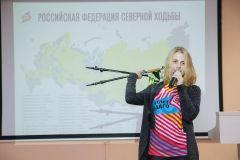 Nikitin_24.11.18_Severnaya_Hodba-141