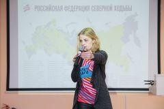 Nikitin_24.11.18_Severnaya_Hodba-142