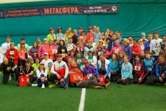 Nordic_cup_2017_615