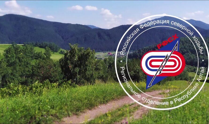 Уникальный турнир Kumzhulu Trail пройдет с 5 по 8 августа 2021 года на Алтае!